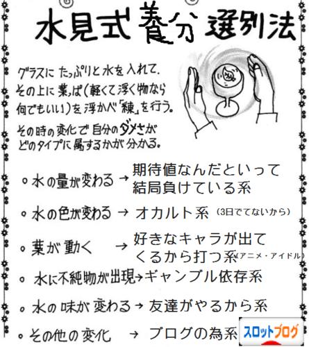 131-600x673 - コピー - コピー.png