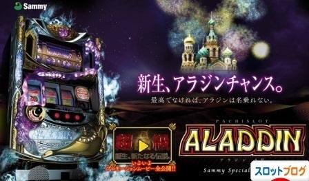aladdinA2_7084923558930177.jpg